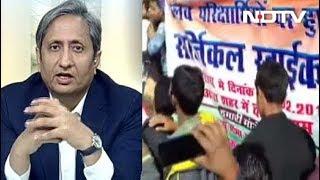 नौकरियां कहां गईं भाग 15 : बेरोजगारी की समस्या का हल कब ? - NDTVINDIA