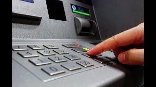 अगर आप एटीएम चलाते है तो चिप वाले एटीएम में कर ले यह अपडेट, बचेंगे धोखाधड़ी से - ITVNEWSINDIA