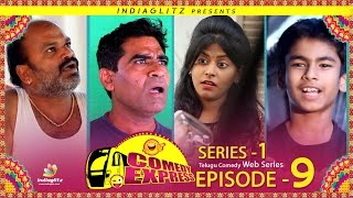 Comedy Express || Episode 9 || Funny Videos ll #TeluguComedyWebSeries - IGTELUGU