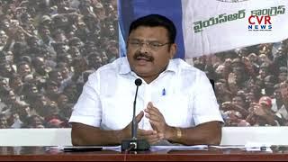 Chandrababu Use Police Powers For Personal Benefits | Ambati Rambabu About IT Raids | CVR NEWS - CVRNEWSOFFICIAL