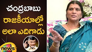 Lakshmi Parvathi About Chandrababu Naidu Political Career | Lakshmi Parvathi Latest Interview - MANGONEWS