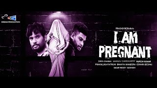 I AM PREGNANT SHORT FILM || Telugu Short Films 2016 || Directed By Prasad Behara - YOUTUBE