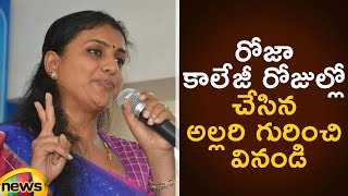 Roja Speaks About Her Memories During College Days | SDHR College Celebrations | AP Latest News - MANGONEWS
