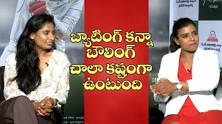 KOUSALYA KRISHNA MURTHY TEAM INTERVIEW | Aishwarya rajesh and Mithali || IndiaGlitz Telugu - IGTELUGU