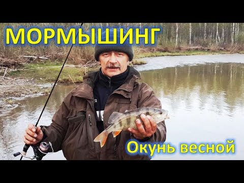 рыбалка в апреле на реке по мутной воде