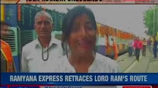 Ram Naam Poll pitch for 2019? ' Shri Ramayana Express launching on November 14 - NEWSXLIVE