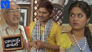 Babai Hotel 9th October 2019 Promo - Cooking Show -  G V Narayana,Jabardasth Rakesh - Mallemalatv - MALLEMALATV