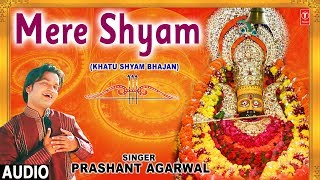 मेरे श्याम Mere Shyam I Khatu Shyam Bhajan I PRASHANT AGARWAL I New Latest Full HD Video Song - TSERIESBHAKTI