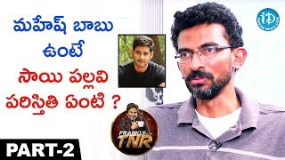Director Sekhar Kammula Interview Part #2 || Frankly With TNR || Talking Movies with iDream - IDREAMMOVIES