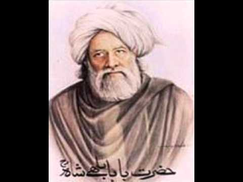 Best of Kalam e Bulleh Shah It will make u cry
