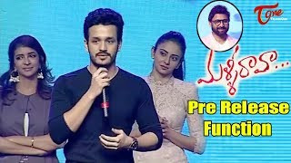 Malli Raava Movie Pre Release Function Highlights | Sumanth, Akanksha Singh - TELUGUONE