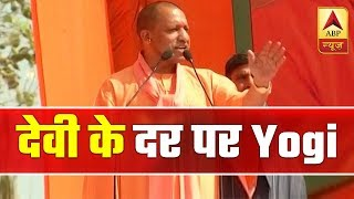 Yogi kicks off BJP's UP campaign from Saharanpur - ABPNEWSTV