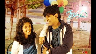 Premikudu Telugu Short Film 2018 - YOUTUBE