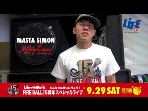 9.29 FIRE BALL 15周年 -LIFE with MUSIC- MASTA SIMON.mov