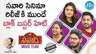 Savaari Movie Team Exclusive Interview | Talking Movies with iDream | Nandu | Deeksha Sid - IDREAMMOVIES