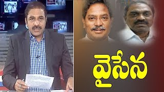 వైసేన | Will Congress Senior Leaders Join in Janasena Party or YCP | CVR News - CVRNEWSOFFICIAL