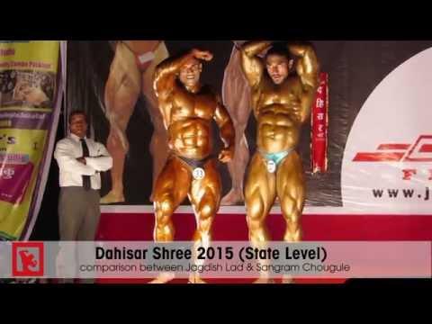 Dahisar Shree 2015