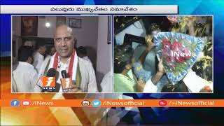 Former CM Kiran Kumar Reddy Meeting With Key Leaders Ahead of Rahul Gandhi Tour | Kurnool | iNews - INEWS