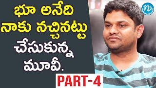 Devi Sri Prasad Movie Director Sri Kishore Exclusive Interview Part #4 || Talking Movies With iDream - IDREAMMOVIES
