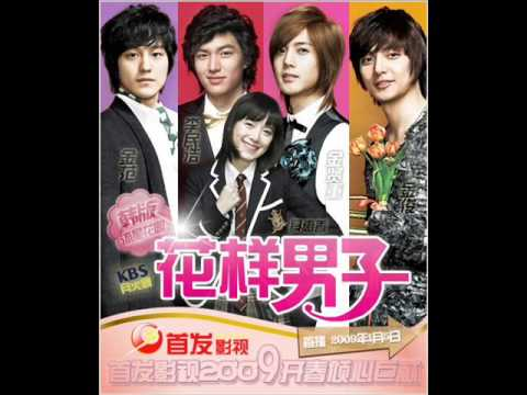Lucky (ashily) BOYS BEFORE FLOWERS