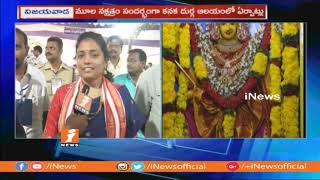 Kanaka Durgamma Temple EO koteswaramma Face To Face Over Arrangements For Devotees | iNews - INEWS