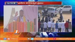 Nama Nageswara Rao Powerful Speech | Rahul Gandhi & Chandrababu Meeting | Khammam | iNews - INEWS