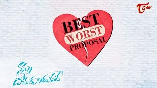 Best Worst Love Proposal | Sudheer Babu Challenge | TeluguOne mp4 - TELUGUONE