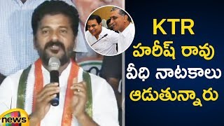 Revanth Reddy About KTR and Harish Rao Future | Revanth Reddy Latest Speech |Exit poll Live Updates - MANGONEWS
