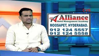 Make Career in Hotel Management | Alliance Hotel Management Academy | Hyderabad | CVR News - CVRNEWSOFFICIAL