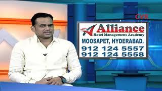 Make Career in Hotel Management | Alliance Hotel Management Academy | Hyderabad | CVR News - CVRNEWSOFFICIAL