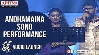Andhamaina Song Performance @ Tej I Love You Audio Launch | Sai Dharam Tej, Anupama Parameswaran - ADITYAMUSIC