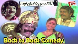 Korikale Gurralaithe Movie Comedy Scenes    Back to Back    Mohan Babu, Rama Prabha - TELUGUONE