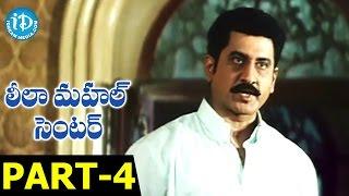 Leela Mahal Center Full Movie Part 4 || Aryan Rajesh, Sada || Devi Prasad || S A Rajkumar - IDREAMMOVIES