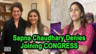 Sapna Chaudhary Denies Joining CONGRESS - IANSLIVE