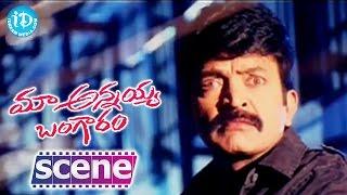 Maa Annayya Bangaram Movie Scenes - Rajasekhar Introduction Scene || Kamalini Mukherjee - IDREAMMOVIES