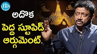 """Director Ram Gopal Varma to Share his Opinion on """"GOD"""" - Ramuism 2nd Dose - IDREAMMOVIES"""