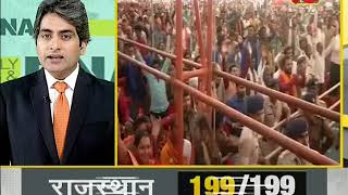 DNA: More than 5 lakh people voted NOTA in Madhya Pradesh - ZEENEWS