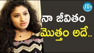 నా జీవితం మొత్తం అదే.. - Actress Vishnu Priya || Soap Stars With Anitha - IDREAMMOVIES