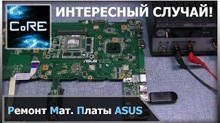 Сложный ремонт ноутбука ASUS N75SF от нашего подписчика.
