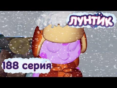 188 серия. Мороз