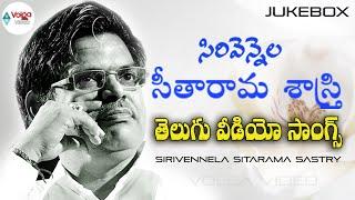 Sirivennela Sitarama Sastry Telugu Super Hit Video Songs