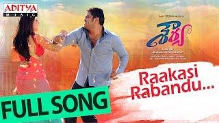 Raakasi Rabandu full song II Shourya Songs II Manchu Manoj, Regina Cassandra, K.Vedaa - ADITYAMUSIC