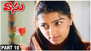 Vasu Full Movie Part 10 | Venkatesh | Bhoomika Chawla | Ali | Sunil - RAJSHRITELUGU