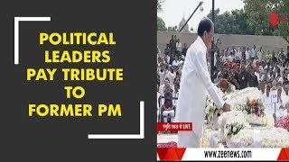 Political leaders pay tribute to Atal Bihari Vajpayee - ZEENEWS