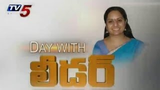 Day With Leader -  TRS Kavitha - TV5NEWSCHANNEL