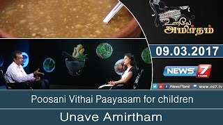 Unave Amirtham 09-03-2017 Poosani Vithai Paayasam for children – NEWS 7 TAMIL Show