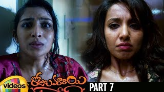 Rojulu Marayi New Telugu Full Movie HD | Tejaswi Madivada | Parvateesam | Kruthika | Maruthi |Part 7 - MANGOVIDEOS