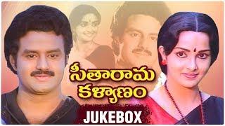 Seetha Rama Kalyanam Movie Video Songs Jukebox | Balakrishna | Rajani - RAJSHRITELUGU