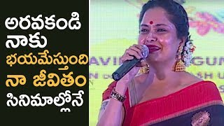 My Complete Life Is In Movies Says Actress Pragathi | Actress Pragathi Super Speech | TFPC - TFPC
