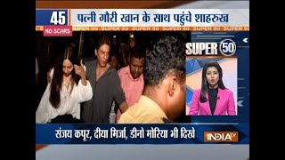 Super 50 : NonStop News | October 15, 2018 | 5:00 PM - INDIATV